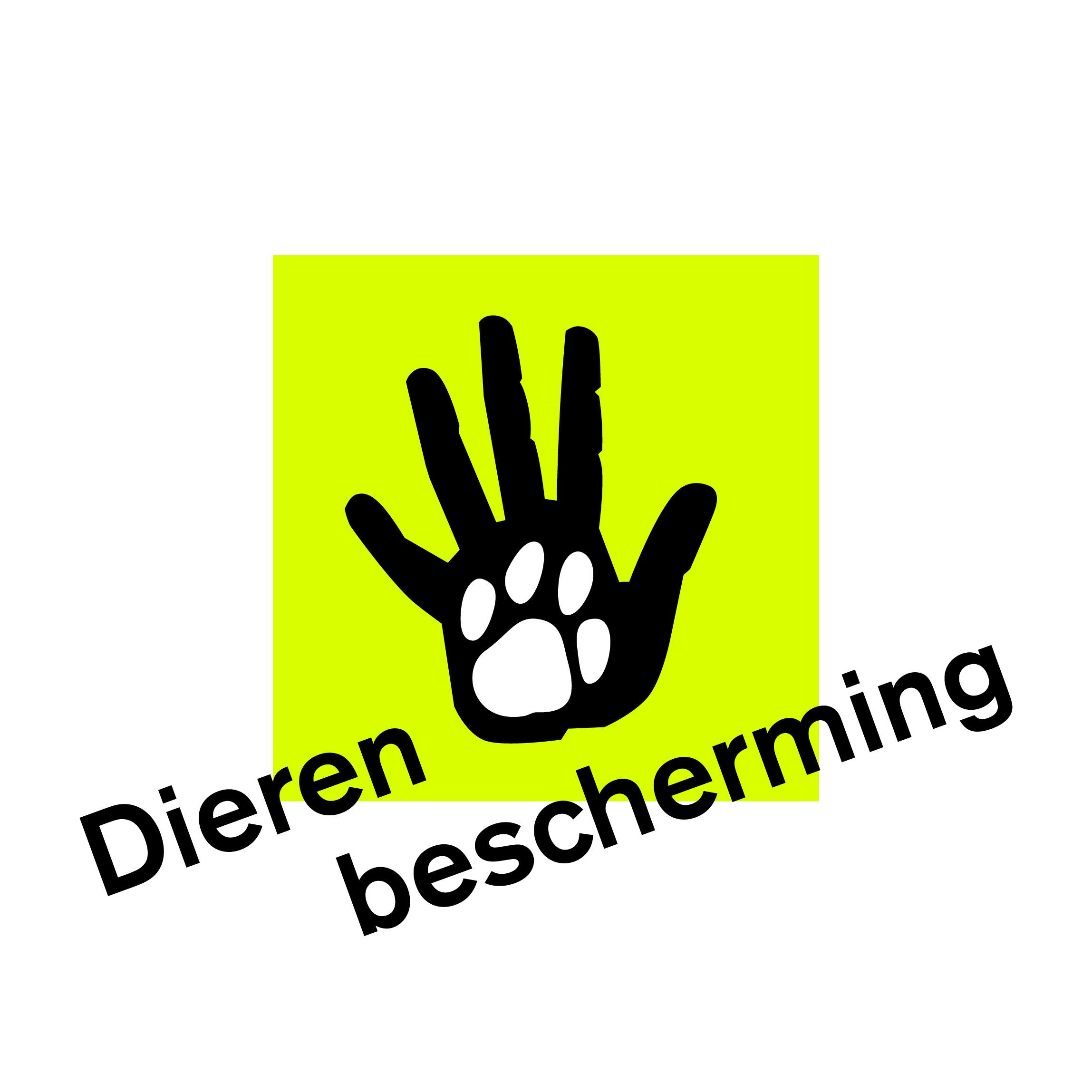 Dierenbeschermingscentrum Amersfoort